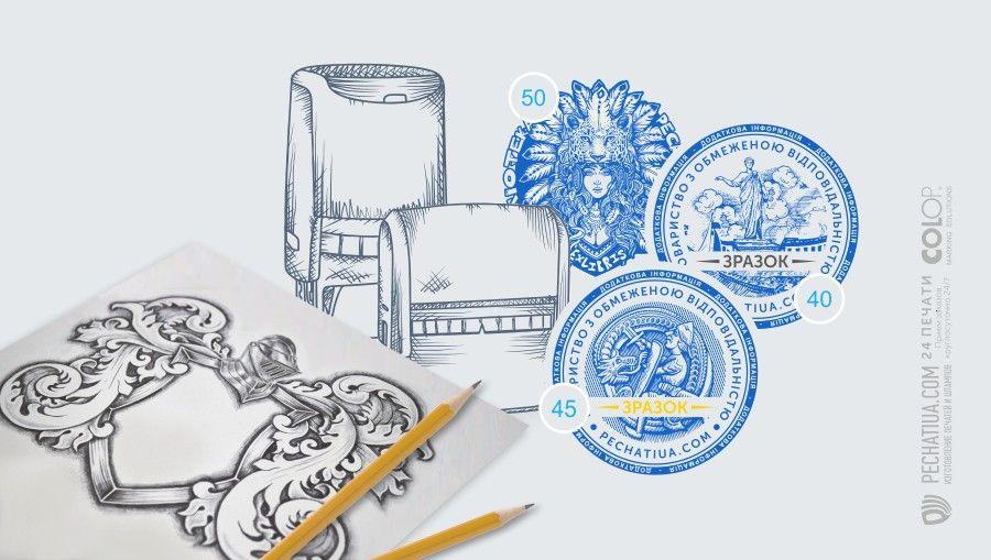 Дизайн печатей - pechatiua.com