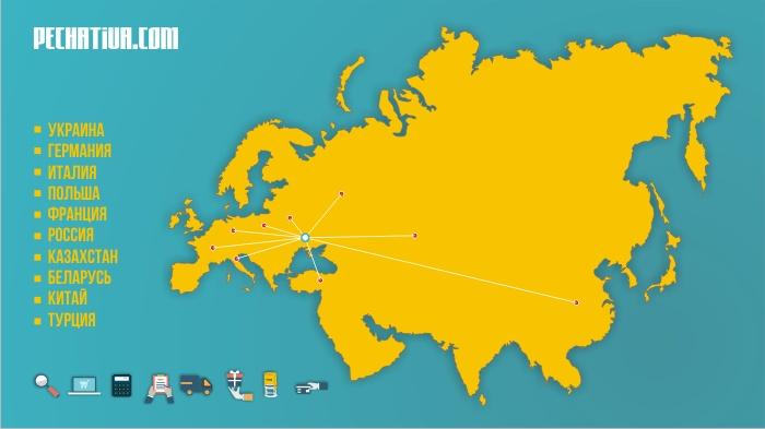 Изготовление и доставка печатей в Украине - pechatiua.com