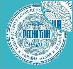 Изготовление печатей в Киеве