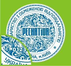 Макет печатей в Киеве