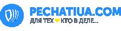 Логотип компании PechatiUa